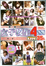 Adult Movies presents 35 High School Girls