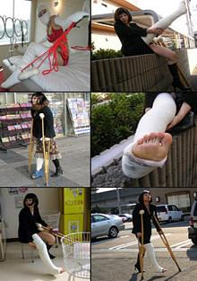 Kazuha LLC: Bandages