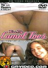 Nasty Amateur First Timers: Kiss My Camel Toes