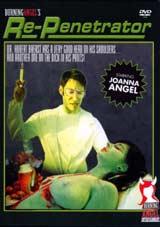 TBurning Angel - Re-Penetrator