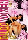 Dildo Woman 2