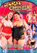Lesbian Chunky Chicks 4