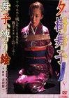 Shibari Art