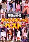 Fuzz 49