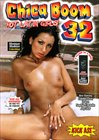 Chica Boom 32