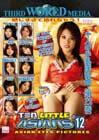 10 Little Asians 12