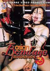 Asian Bondage Fantasies 3