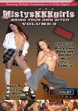 Adult Movies presents Mistys XXX Girls 3