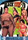 Black Chunky Chicks 7