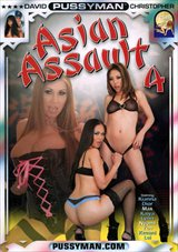 Pussyman's  Asian Assault 4