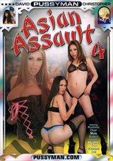 Pussyman's  Asian Assault 4