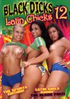 Black Dicks Latin Chicks 12