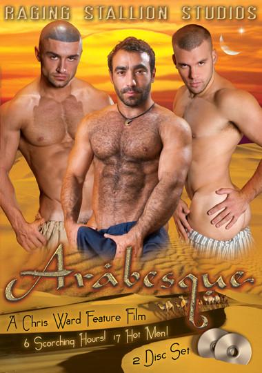Arabesque cover