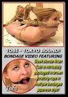 Tobi:  Tokyo Bound