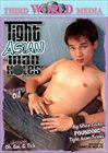 Tight Asian Man Holes