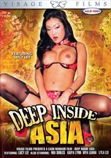 Adult Movies presents Deep Inside Asia