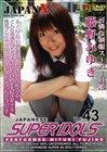 Japanese Super Idols 43