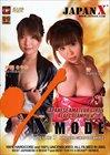 X Mode 7