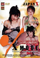 Adult Movies presents X Mode 5