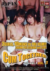 Adult Movies presents Cum Together 3