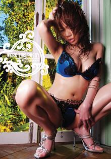 Work This Pussy: Kumi Aihara