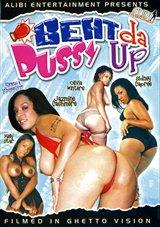 Beat Da Pussy Up