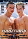 Bareback Beginners 12