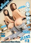 Teens In Tight Jeans 2