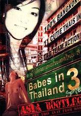Babes In Thailand 3