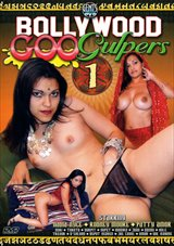 Bollywood Goo Gulpers