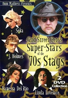 Super-Stars Of The 70s Stags Part 2