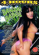Adult Movies presents Banzai Babes
