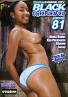 Woodburn's Inner City Black Cheerleader Search 81
