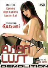 Adult Movies presents Asian Lust
