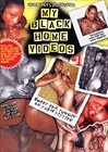 My Black Home Videos
