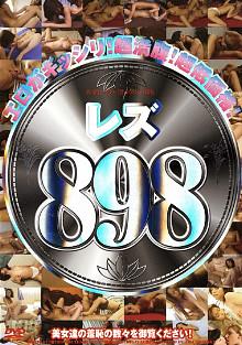 Lesbian 898