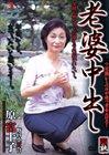 Fujiko's Cream Pie