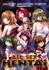 All Sex Hentai