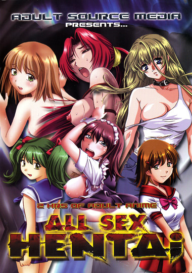 All Sex Hentai (2006) (Uncensored) DVDRip