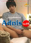 Adnis Selection 14