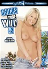 Chicks Gone Wild 3