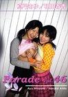 Parade 46