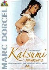 Pornochic 12: Katsumi