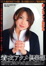 Yukata Club 14