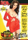 Bang My Juice Boxxx: Latina Squeeze