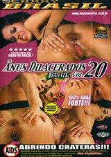 Anus Dilacerados 20