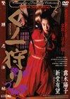 Kuno Ichi Sister