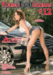 Young Tight Latinas 12