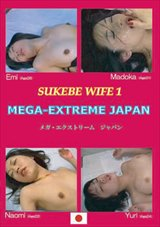 Adult Movies presents Sukebe Wife