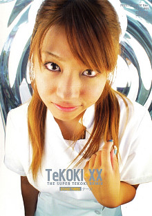 The Super Tekoki Remix 3